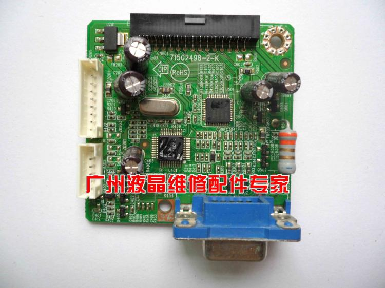 Free Shipping>Original 100% Tested Working 1700AGS driver board motherboard 715G2498-2-K decode board free shipping original 100% tested working va1913w power board 715g2892 3 2