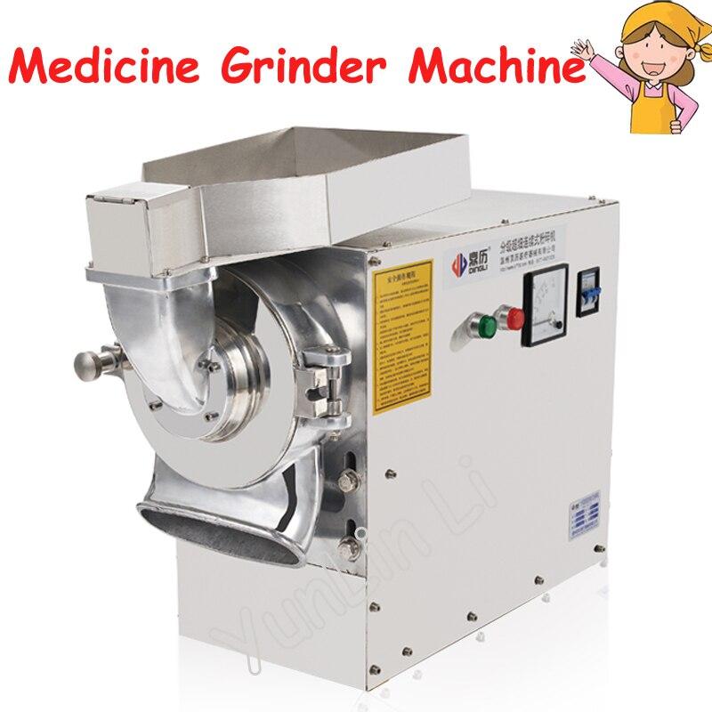 Machine de meulage de haricots de broyeur de Grain Superfine électrique de Machine de meulage de médecine commerciale DLF-70 - 2