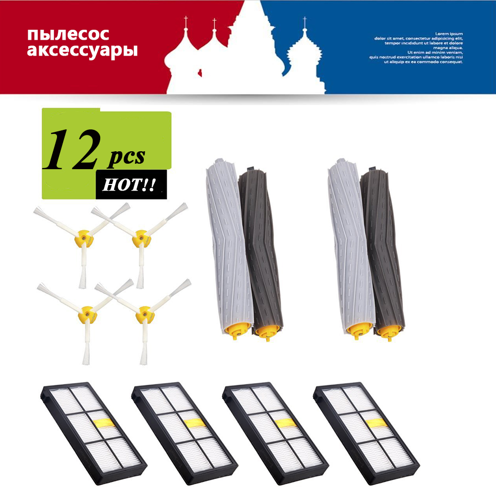 High Quality 2 set Tangle-Free Debris Extractor + 4 Hepa filter + 4 side brush for iRobot Roomba 800 900 Series 870 880 980 2016 new 8pcs side brush filter debris extractor brush set tangle free series for 800 870 880