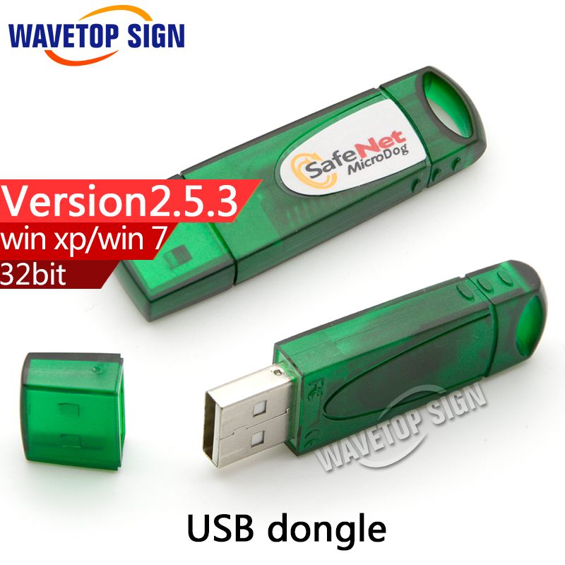 laser mark machine usb dongle 2.5.3 version software ezcad can support ezcad 2.5.0 to 2.5.3 version