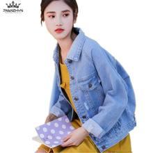 093f59f5f TNLNZHYN roupas Femininas jaqueta jeans outono nova Moda lapela solto  grandes estaleiros MM de Gordura de manga Comprida feminin.