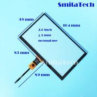 7 0 pulgadas SY PG070 S02 XDX QSF PG7003 FPC A0 tableta pantalla táctil capacitiva 6pin 164*99mm panel de reemplazo del sensor del digitalizador|Tablets LCD y paneles|   -