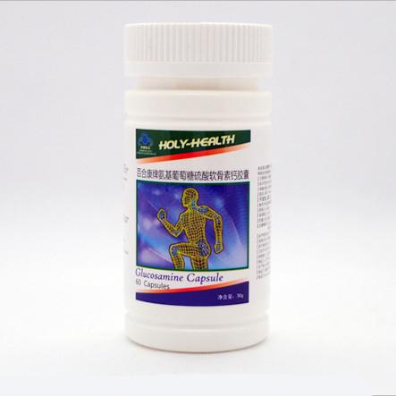 Alta Qualidade Glucosamina Condroitina Cápsula Cuidados Anti-Artrite Jiont Macio