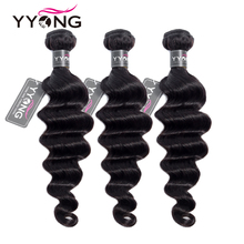 Tissage en lot brésilien naturel Remy Loose Deep Wave Yyong, couleur naturelle, Extensions de cheveux, 3 pièces/lot