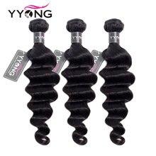 Yyong свободные волнистые пучки волос бразильские remy накладные