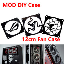 MOD DIY 12cm X 12cm Fan Cover Radiator Decorative Cover Water Cooling Accessories Liquid Cooler System use for 12cm Fans(China)