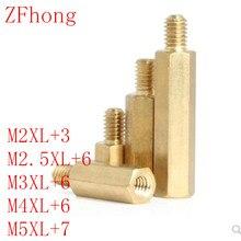 50 шт. 20 шт. 10 шт. 5 шт. латунные разделители M2 m2.5 m3 m4 m5 длинные шестигранные латунные стойки для печатной платы
