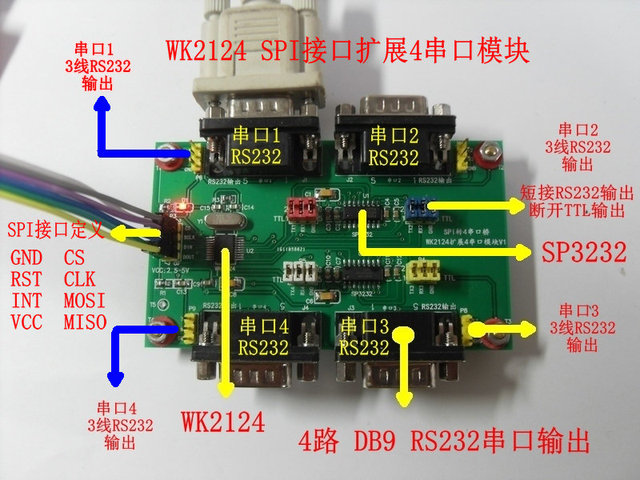 WK2124 extension 4 serial module, SPI interface, TTL RS232 output
