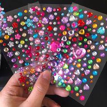 Акриловые бриллиантовые наклейки Детские ручной работы Diy декоративные блестящие драгоценные камни хрустальные поделки наклейки детские игрушки в подарок