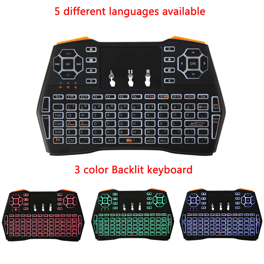 Spainish/Russian/Hebrew/Germany i8Plus Mini 2.4G Wireless Keyboard Fly Air Mouse Touchpad Multimedia Button Keyboard For Xbox360 new ru for lenovo u330p u330 russian laptop keyboard with case palmrest touchpad black