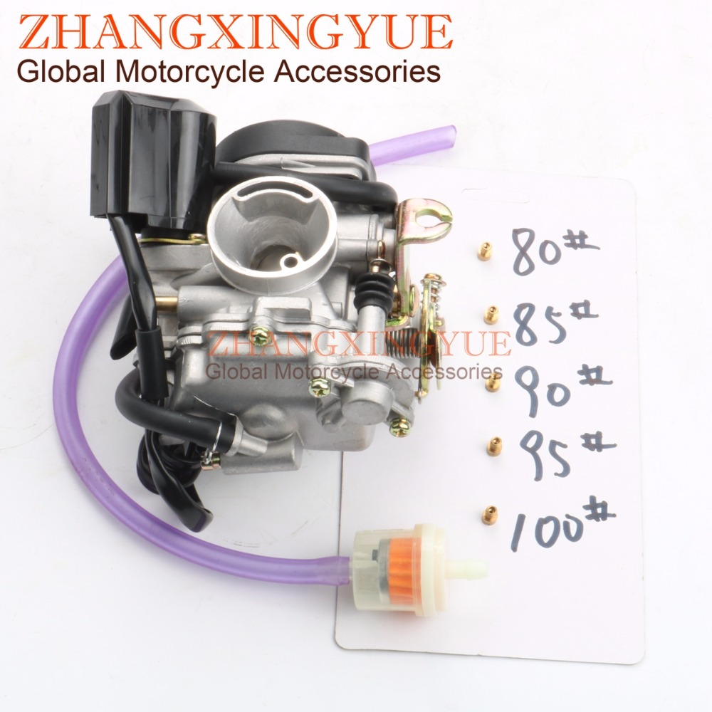 20mm Carb Carburetor PD20 for ATV GY6 50 139QMB 50cc 100cc Scooter New CVK distribution 80