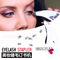 2018New Eyelash Stapler Mini False Eyelashes Natural Curl Eyelash Extensions Fake Lashes Tools Contains 45 Clusters
