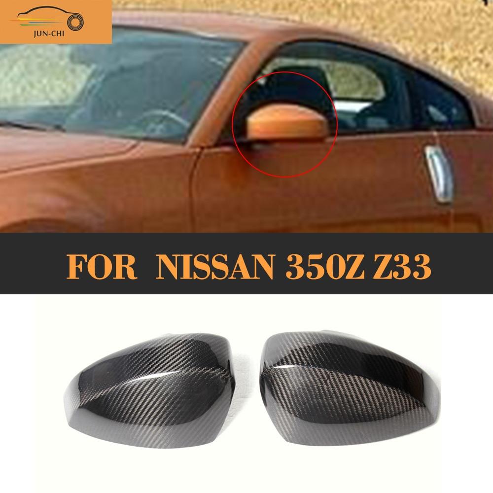 Popular carbon fiber nissan buy cheap carbon fiber nissan lots carbon fiber car side mirror covers caps for nissan 350z z33 2003 2004 2005 2006 2007 vanachro Gallery