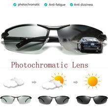 Lunettes de Soleil Polarisées Photochromiques Hommes de Femmes UV400  Conduite Pêche Transition Lentille lunettes de Soleil 1e6e44edc49e