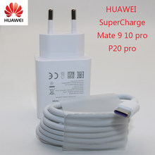 Original HUAWEI Supercharge USB Fast Charger EU Plug Adapter 5V/4.5A Type C Data Cable for huawei p10 plus mate 9 10 pro p20 pro(China)