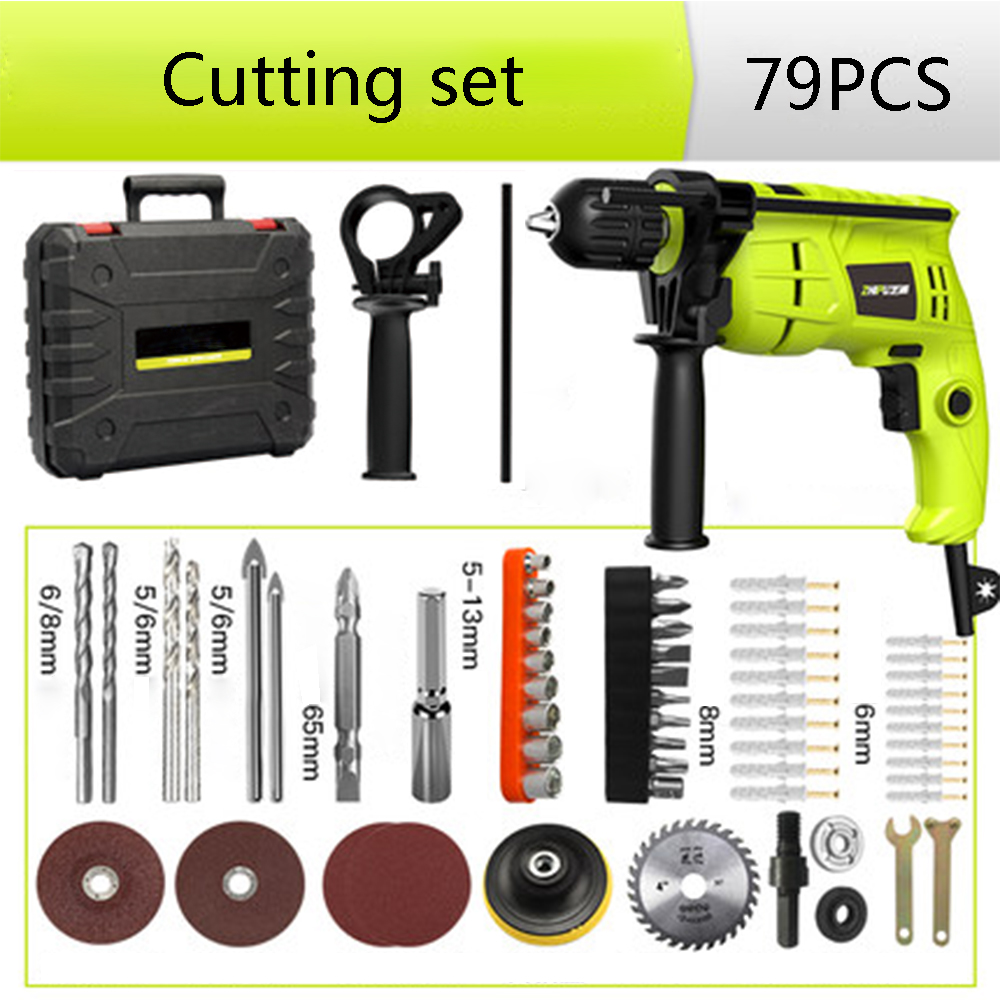 Impact Drill Hammer Drill with 79PCS Accessories and Hard Shell, Electric Drill Cutting Kit, Electric Screwdriver Tool Set 5 pcs rubber dust protective cover electric hammer ash bowl dustproof device impact shield hood drill power tool accessories