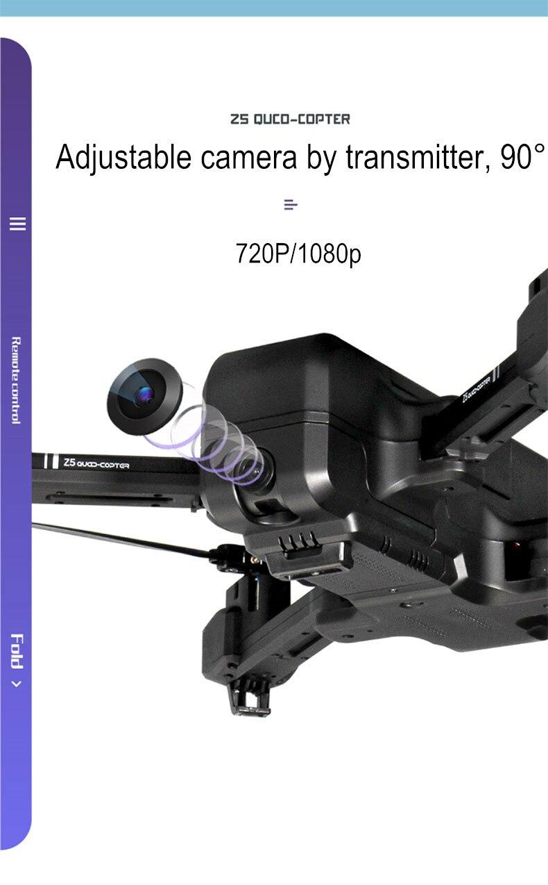 GPS DRONE (12)