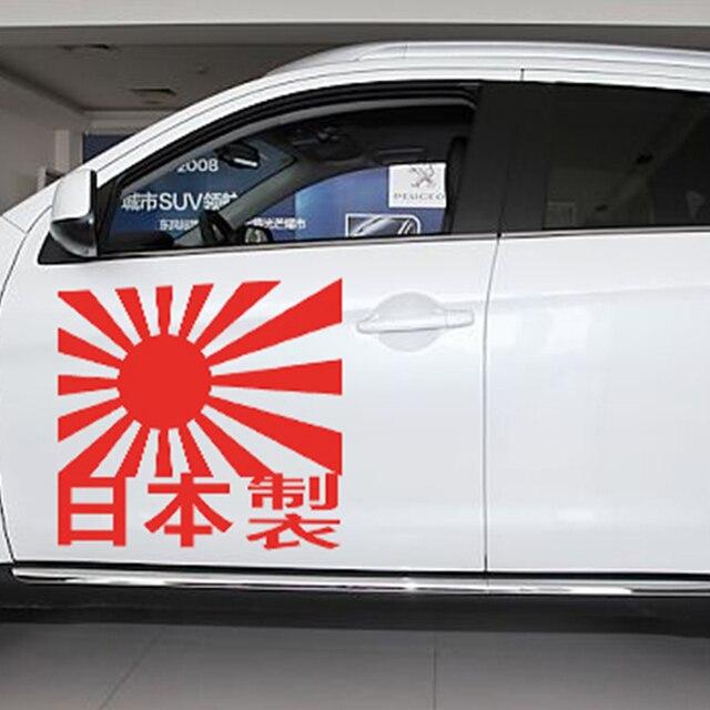 2x2018 Heißer Auto Styling Japan Maß Japanischen Lustige Auto Aufkleber Für Autos Tür Lkw Heckscheibe Vinyl Aufkleber Jdm