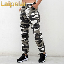 Laipelar Women Camouflage Pants Casual Pink Camo Sweatpant Fashion Gray Orange Camo Pants High Waist Loose Ladies Trousers drawstring spliced camo jogger pants