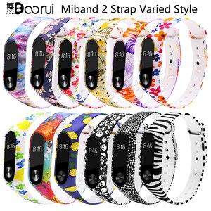 Image 1 - BOORUI Miband 2 Accessories  mi band 2 strap colored Special Silicone Strap belt for Xiaomi Mi Band 2 Smart Bracelets Smartband