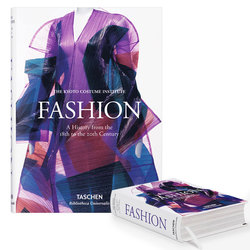 Новые модные костюмы, Книга Истории для взрослых, история от 18 до 20 лет, Книга в твердом переплете