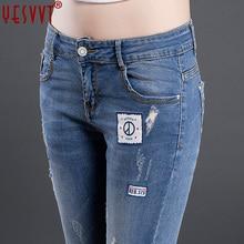 YESVVT 2017 Plus Size Fashion Women Elastic Ripped Blue Denim Jeans Pencil Casual Skinny Pants Mid