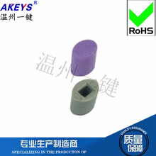 10pcs A81 button Cap 6.2*7.3MM can be paired with straight-button switch 12*12*7.3H touch square head
