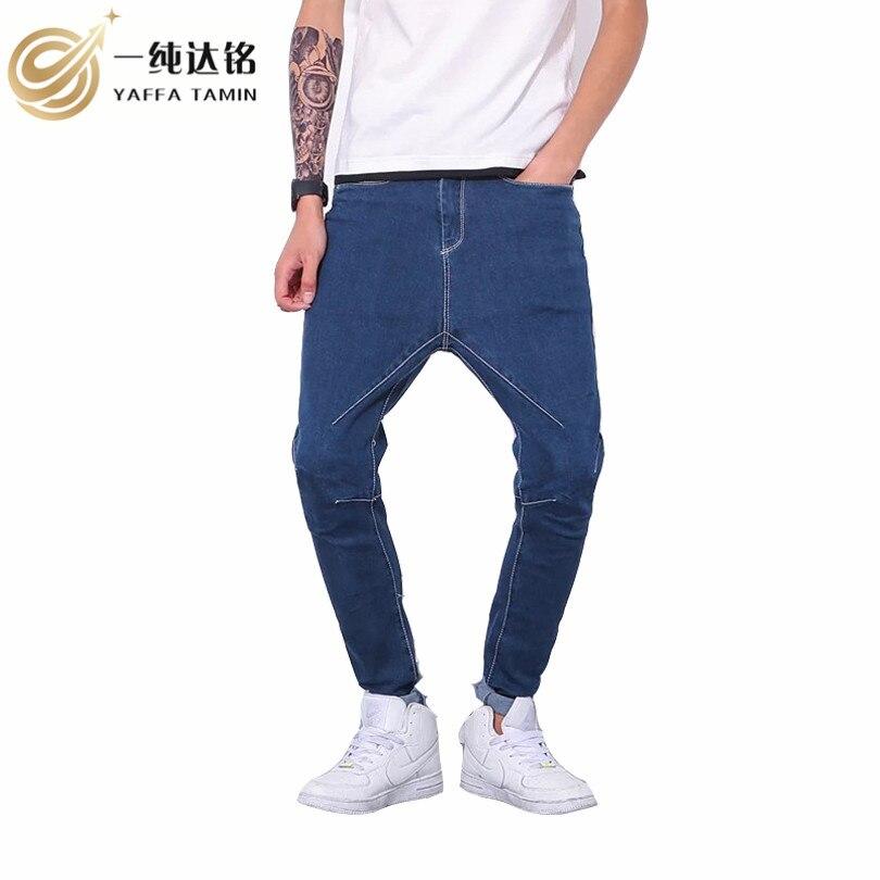 Blue Trousers Jeans Denim boy Jeans For men pants Loose 2017 Winter Stretch Blue Casual Denim Pant Slim Scratched Long Trousers