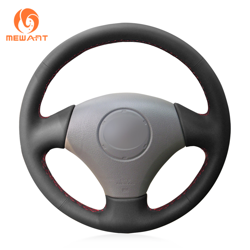 MEWANT Black Artificial Leather Car Steering Wheel Cover for Toyota Vios Corolla 2000-2004 Mark 2 Lexus GS430 GS300 2004 image