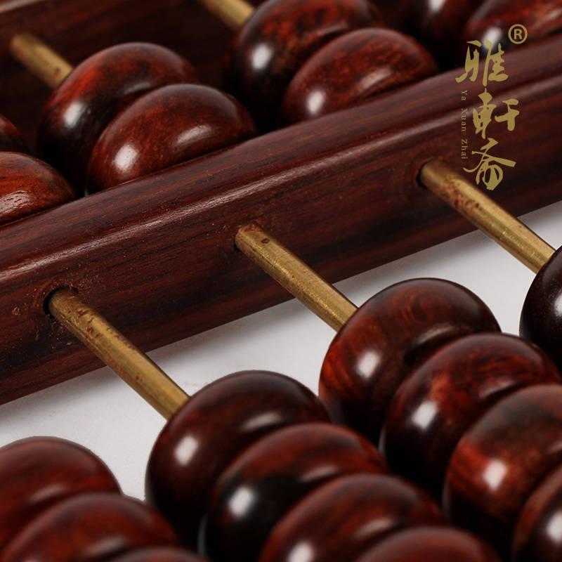 Ancienne palissandre bois de rose 13 lime 15 lime 17 lime 19 lime bois boulier boulier à l'ancienne en cuivre sculpté tige pendule - 4