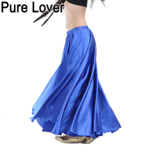15pcs/lot, Shining Satin Long Spanish Skirt Swing dancing costume Belly Dance Costume 14colors available