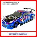 Flying Fish-2 4WD 1/10th Poderosa RC-540 motor On-Estrada deriva car 94123