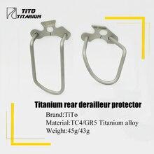 TiTo Good Quality Adjustable Durable font b Cycling b font Bike Bicycle Titanium Alloy Rear Derailleur