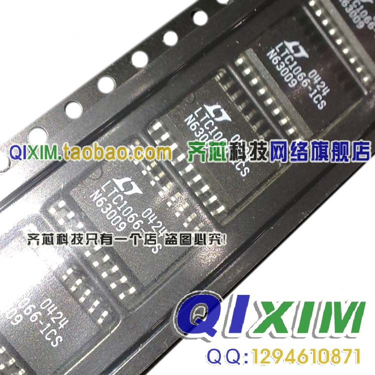 LTC1066-1CSW LTC1066 SOIC-18 new free shipping 10pcs si9945bdy t1 ge3 mosfet dual n ch 60v 5 3a 8 soic 9945 si9945bdy 8 soic n new original