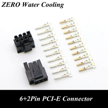 4.2mm 5557 GPU 6+2Pin PCI-E Male Connector with 10pcs Terminal pins for PC Modding.