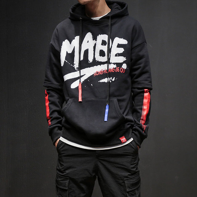 e2058f9c0f76 JCCHENFS Oversized Hip hop Sweatshirt Hoodie Fashion Letter Print Trend  Streetwear Sleeve Patchwork Mens Casual Hoodies pullover