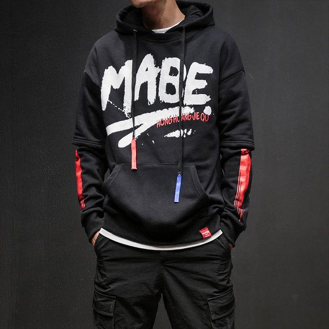 Sweat Capuche Hip hop Imprimer MABE