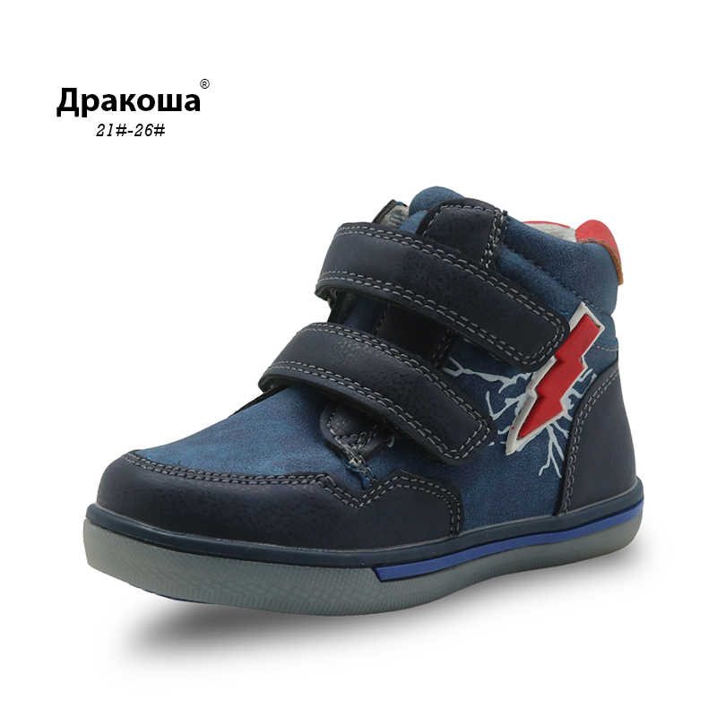Apakowa Winter Boys Boots New Kids Children's Shoes Arch Support Ankle Boots for Boys Pu Leather Sports Sneakers Toddler Flats