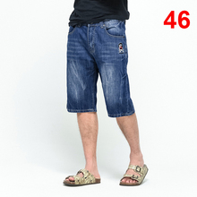 Baggy Jeans Men Denim Calf-Length Pants Loose Streetwear Casual Summer Skateboard for Big Size Trousers HN17