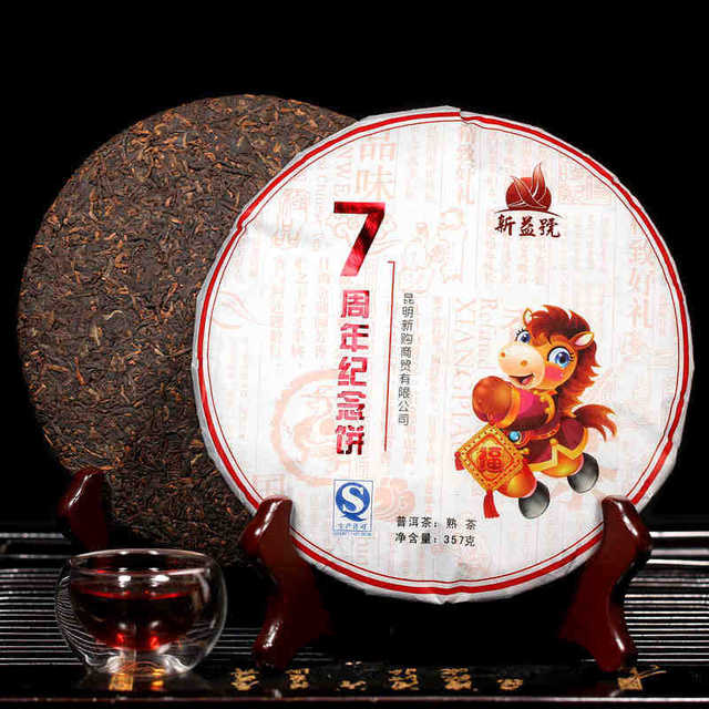 Promotion! Aged Yunnan Puer tea 357g Riped/Cooked Chinese Tea+gifted box Puerh Pu er Tea Free Shipping Top Grade Tea