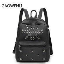 Gaowenli модные Водонепроницаемый нейлон заклепки отдыха и путешествий рюкзак Сумки Для женщин известных брендов Рюкзаки для подростков Обувь для девочек
