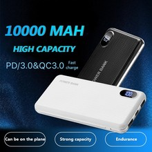 10000MAh Mini Ultra-thin Mobile Power External Battery Portable Charger With Dual USB Output, Suitable For Mobile Phones стоимость