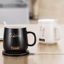 Inteligentna bezprzewodowa ogrzewanie kubki do kawy Home Office stabilny 55 stopni celsjusza kubek do mleka filiżanki do kawy z bezprzewodową ładowarką
