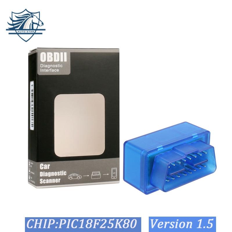 Super MINI ELM327 V1.5 Bluetooth Con Chip PIC18F25K80 Meglio di Due A Bordo OBDII CAN-BUS Funziona SU Android Torque/PC