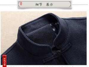 Image 4 - סיני סגנון גברים מעיל 2018 חדש אופנה YK900