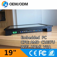 19″ industrial panel pc computer with Resolution 1280×1024 Resistive touch screen with celeron C1037U 1.8GHz 2GB RAM 32GB SSD