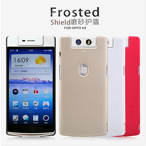 innovative design aa6fc 3e030 US $6.85 40% OFF|For OPPO N3 Case Nillkin Frosted Shield Hard Back Cover  Case For OPPO N5207 / N5209 Phone Case Gift Screen Protector on ...
