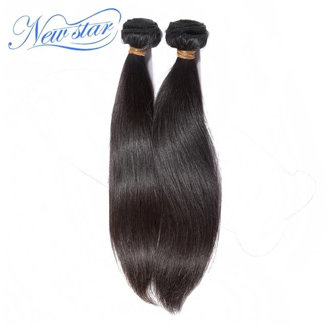 New Star Hair Mongolian Straight Hair With Intact Cuticle Virgin