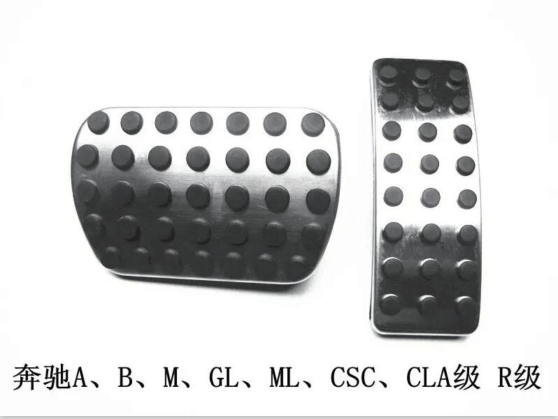 sale For Benz A B M GL ML CSC CLA Class R Short Throttle Original aluminum Fuel Brake foot pedal car pedals FAST SHIP
