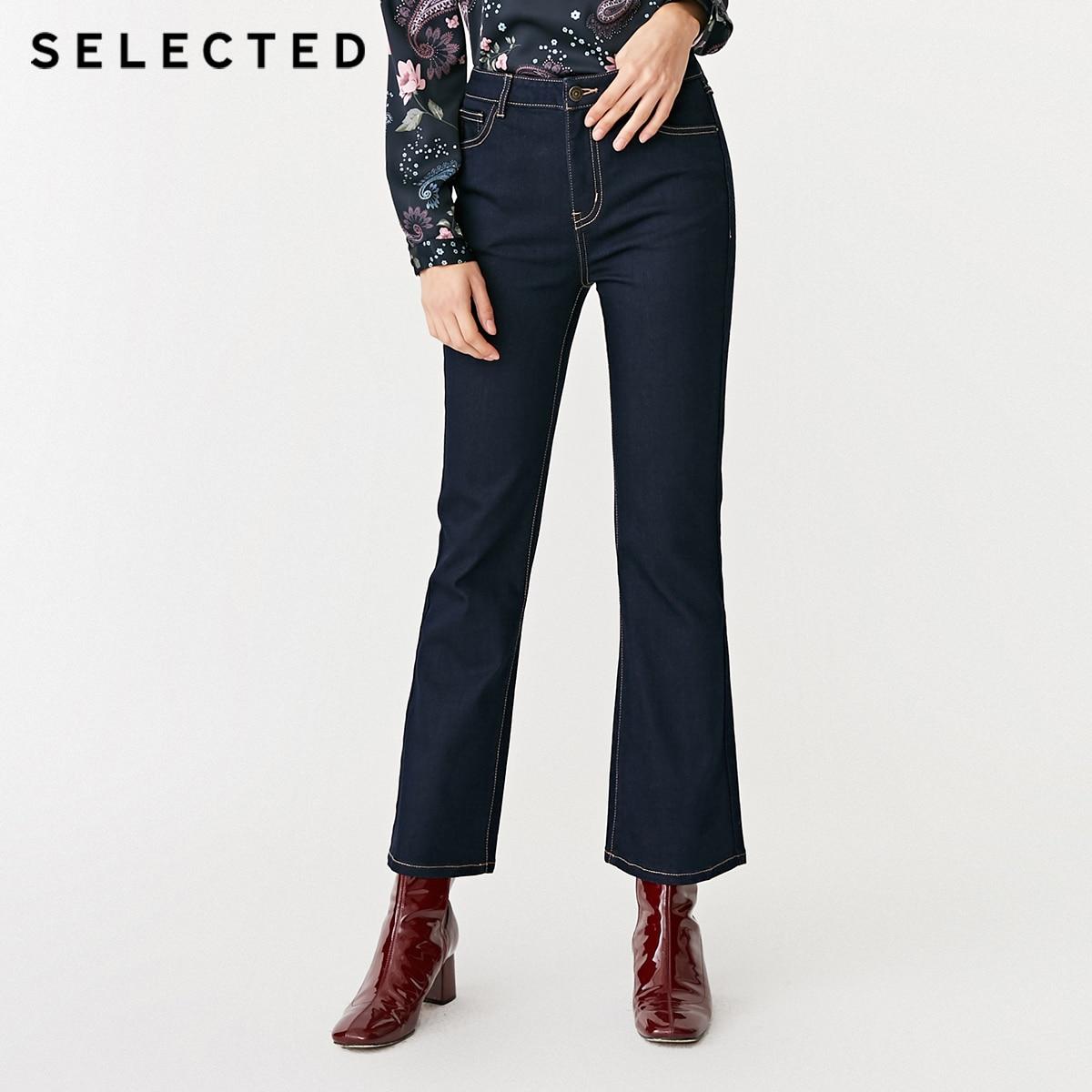 เลือกผู้หญิง Slim Fit High rise กางเกงยีนส์ Flared C  418432510-ใน ยีนส์ จาก เสื้อผ้าสตรี บน   1